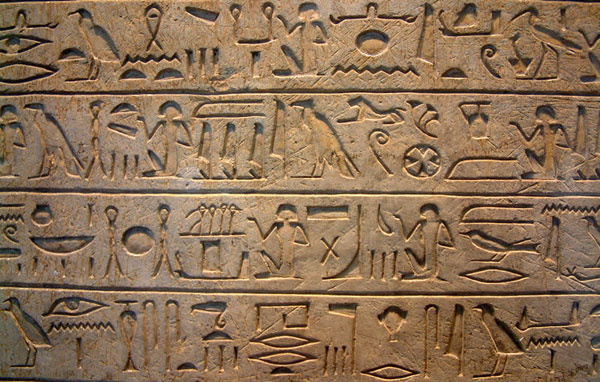 A Free Stylized Hieroglyphic Alphabet